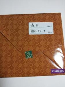 20120930_100635.jpg