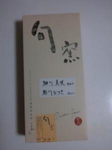 20120930_100650.jpg