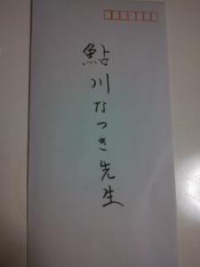 20120930_100719.jpg
