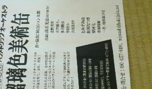 DSC_0082-1.jpg