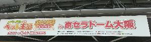 IMAG0178_1.jpg